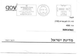 Patent attorney envelope