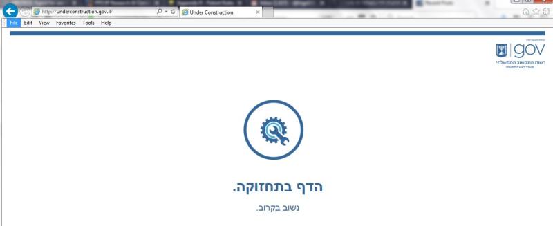 Second error screen