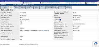 Patent before 18 month publication screen shot